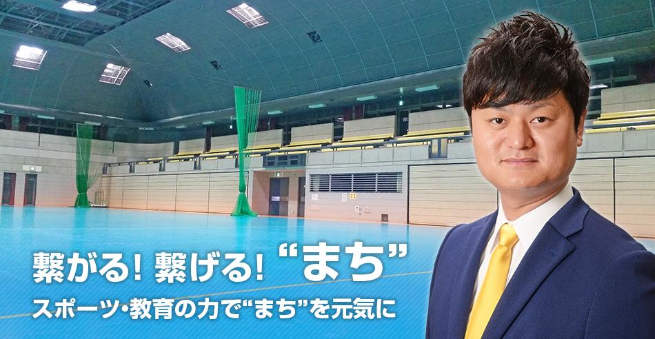久保のりひこオフィシャルサイト「繋がる! 繋げる!